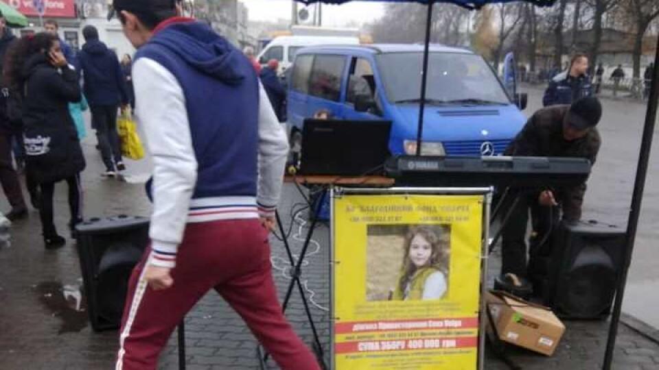 Мініконцерти «благодійників» у Луцьку незаконні, – міськрада