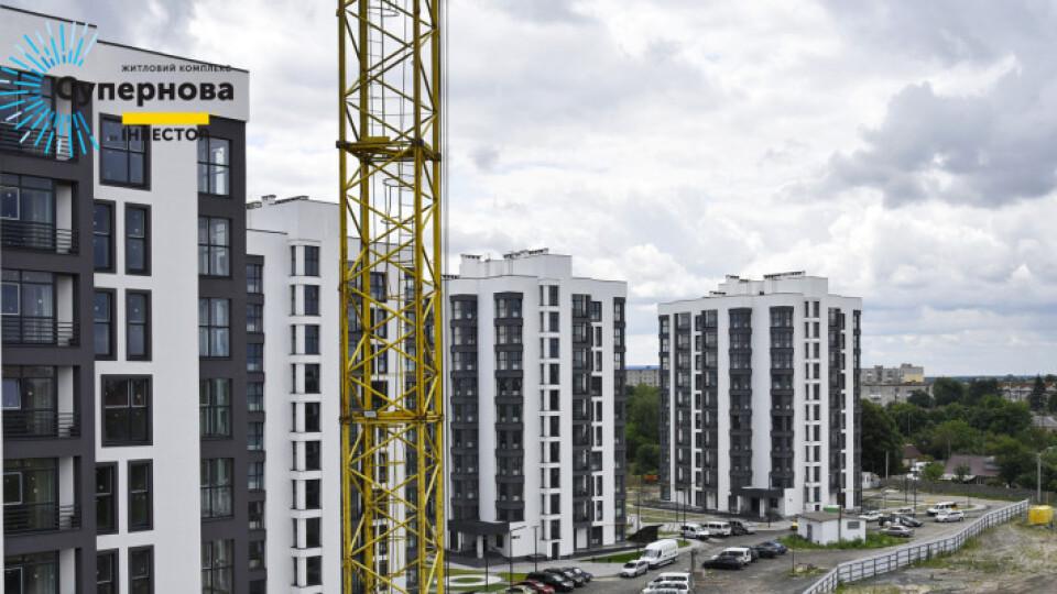 Відтермінування 4 роки і знижені ціни. Що пропонують для покупців квартир у «Суперновій»