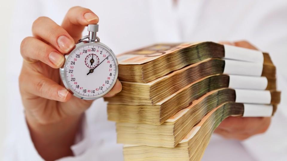 Кредит онлайн на банківську картку України за 15 хвилин зручно оформити у «Ваша Готівочка»