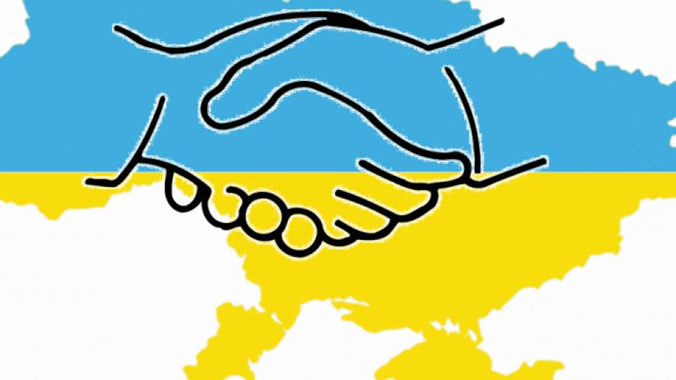 У Луцьку святкуватимуть День Соборності України. Які заходи запланували?