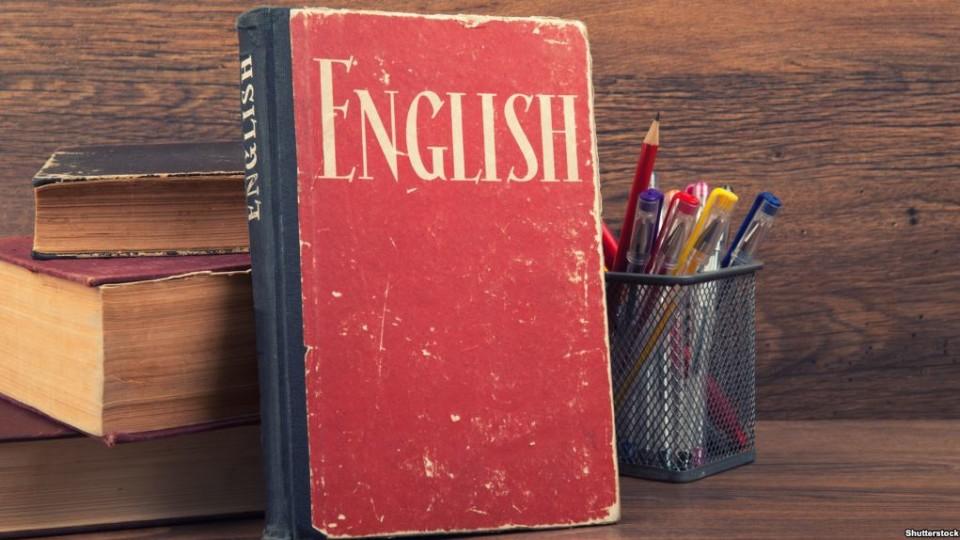 У Луцьку працює безплатна школа англійської мови