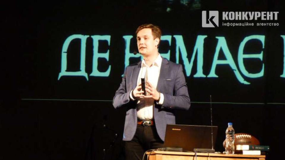 Макс Кідрук у Луцьку зізнався, що плакав через смерть музиканта-самогубці. ФОТО