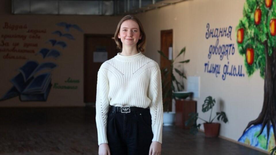 Школярка з Волині виграла стипендію на навчання в Танзанії