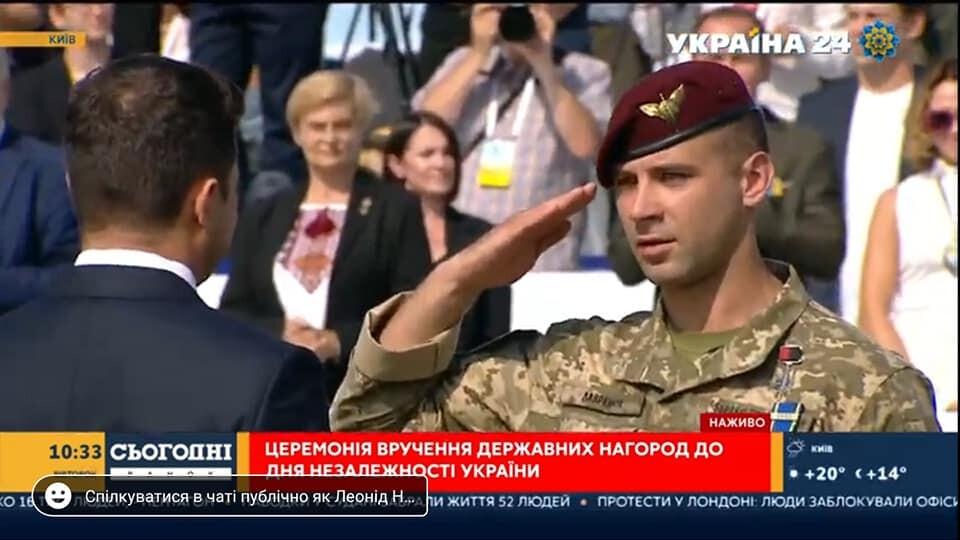 Зеленський нагородив волинського військового під час параду до Дня Незалежності України