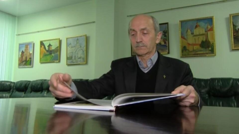 Луцький краєзнавець-чиновник видав книгу про історію міста