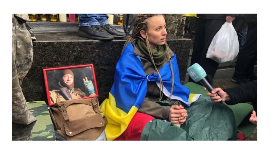 Дівчина загиблого на сході волинянина протестує під Офісом президента. Вимагає звільнення Єрмака