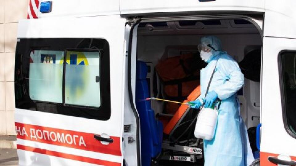В Україні за минулу добу виявили понад тисячу хворих на ковід