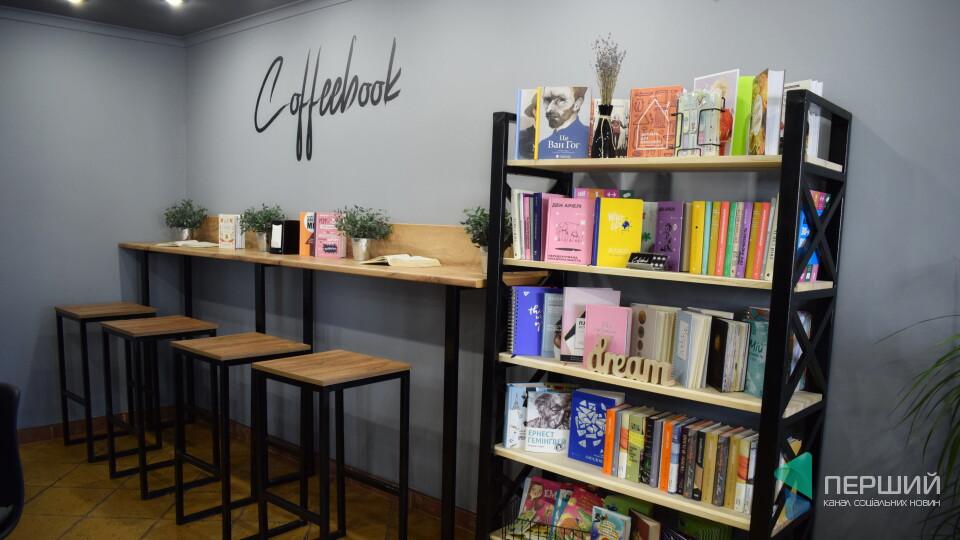 У Луцьку – нова кав'ярня. Крім тістечок, там продають книги