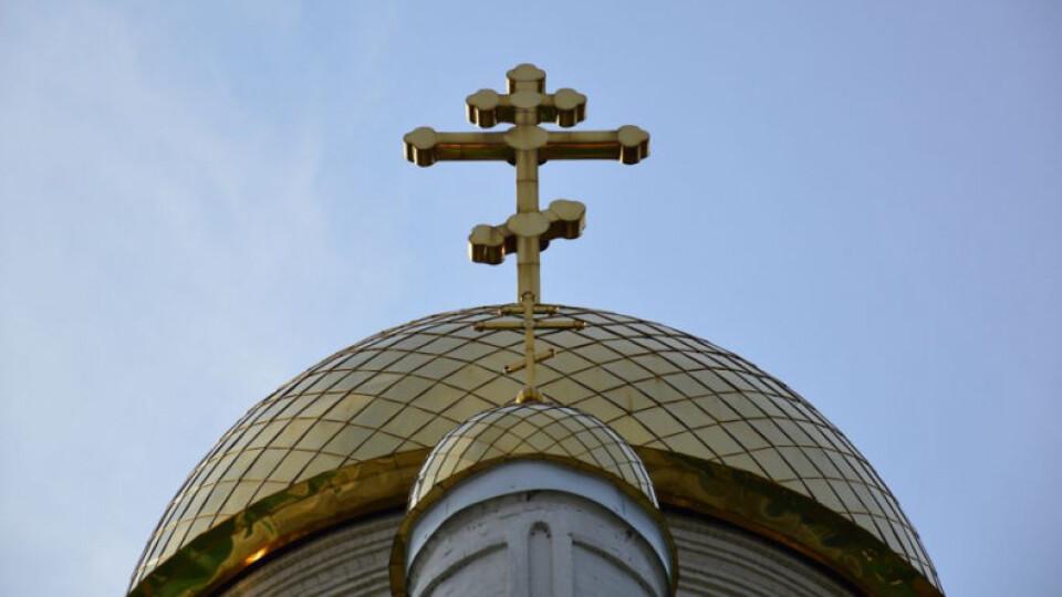 У Луцьку люди виступили проти будівництва біля їхніх багатоповерхівок церкви