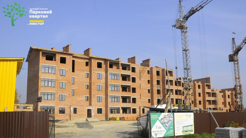Звіт з будівництва «Паркового кварталу»: почали перекриття другого будинку