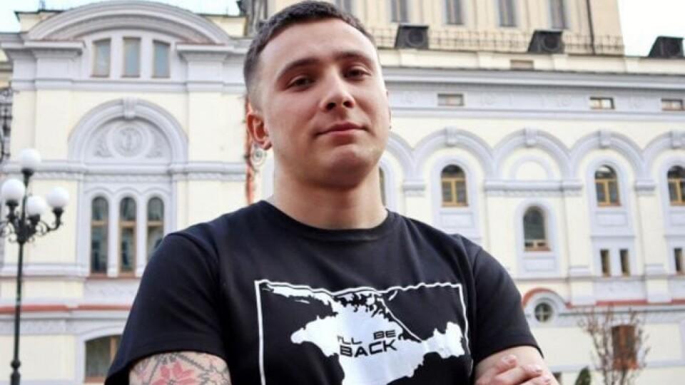 Сергій Стерненко виступить на гутірковій сцені «Бандерштату»