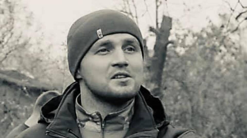 Помер військовий, якому Зеленський сказав «я ж не лох»