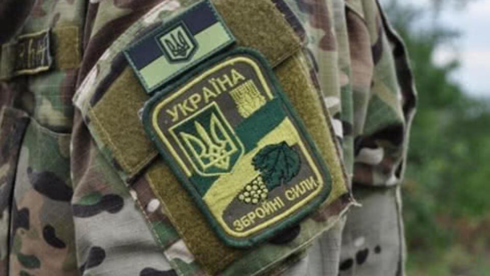 У Збройних силах України зафіксували вже 19 випадків коронавірусу