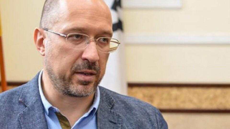 Інших кандидатур, окрім Шмигаля, на посаду прем'єр-міністра нема, – нардеп