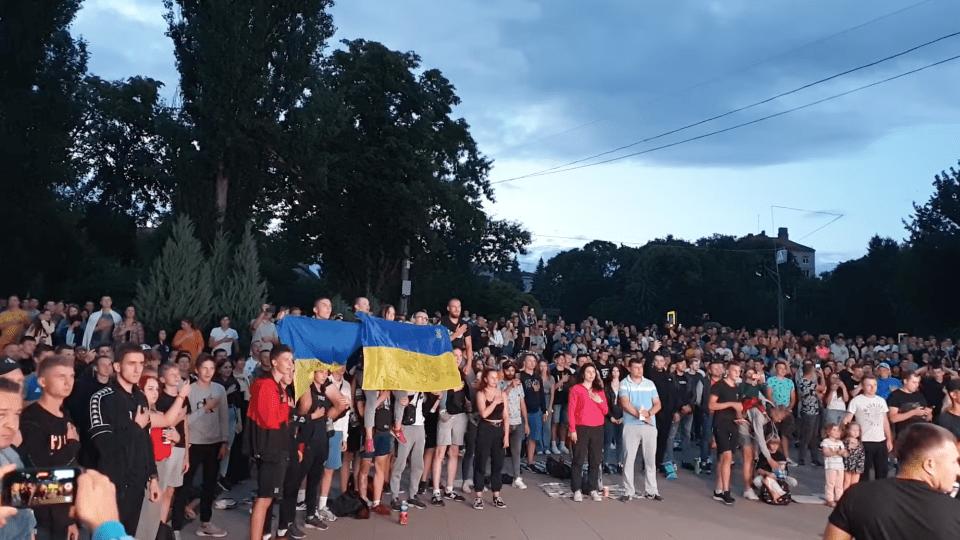 Як лучани за збірну України вболівали. Відео