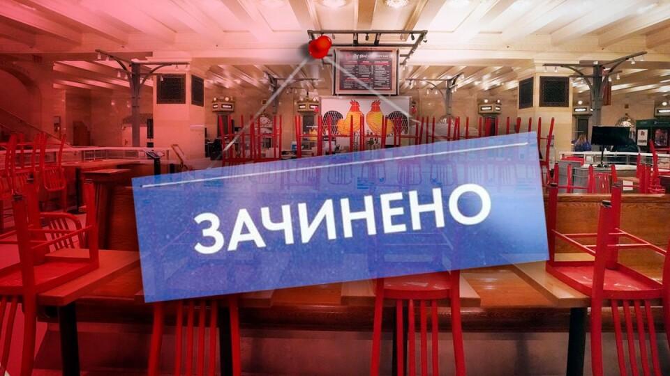 Карантин вихідного дня: Степанов спрогнозував, коли буде результат