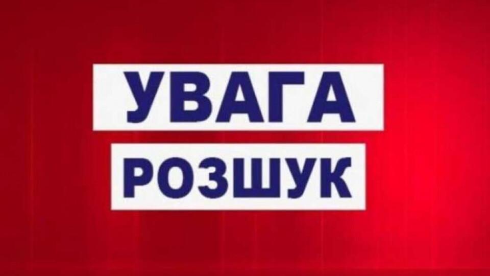 У Володимирі розшукують 7-річного хлопчика, який не повернувся зі школи