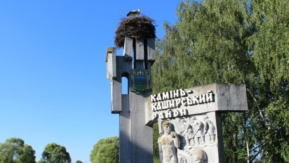 Волиняни просять в президента лишити Камінь-Каширський район