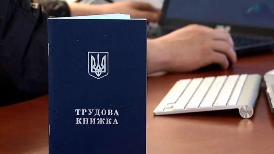 В Україні ввели Е-трудові. Як тепер призначатимуть пенсії