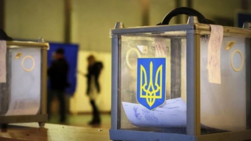 Офіційні результати виборів у Луцьку планують оголосити 28 жовтня