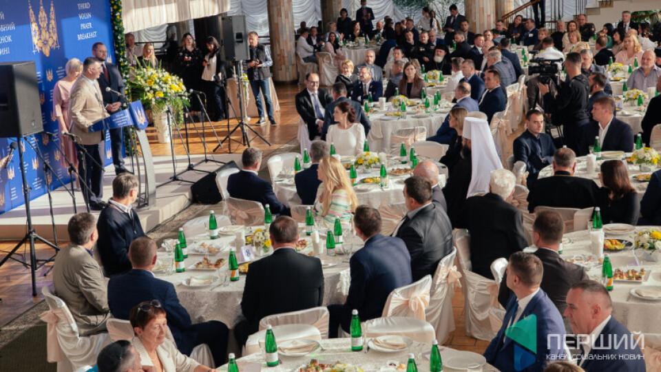 Скільки грошей зібрали на третьому молитовному сніданку у Луцьку
