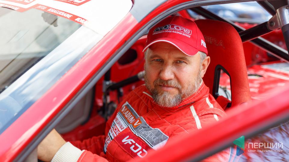 «У нас «пробіли» в змаганнях», - луцький автогонщик Андрій Владімов. ФОТО. ВІДЕО