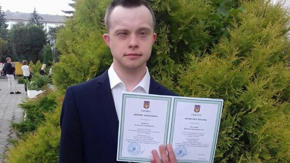 Лучанин – перший українець з синдромом Дауна, який здобув вищу освіту