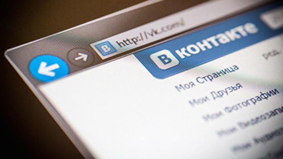 В Україні просять розблокувати «Вконтакте»
