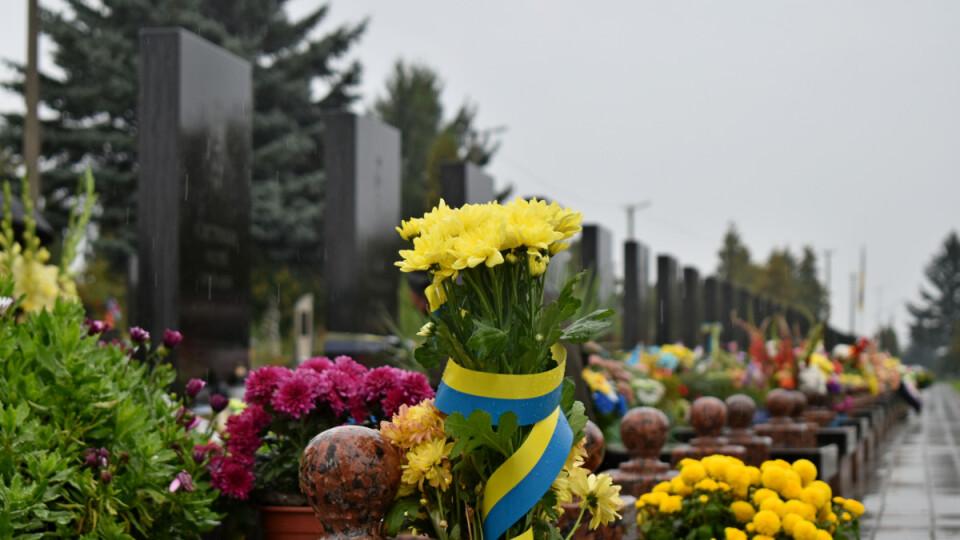 У Луцьку вшанували пам'ять захисників України. Фото