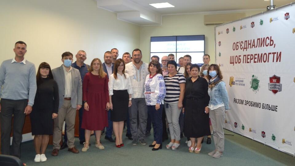 «Народний Рух» оголосив список кандидатів до Луцької міської ради
