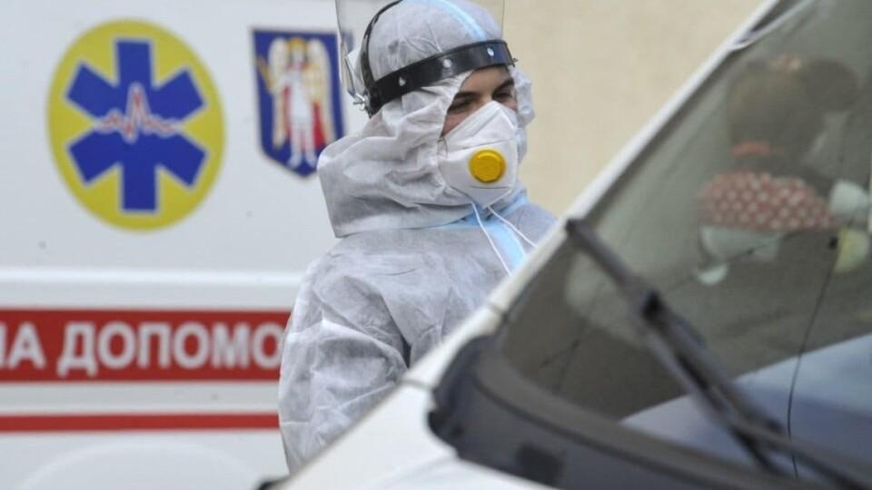 В Україні за минулу добу виявили 8 267 хворих на коронавірус