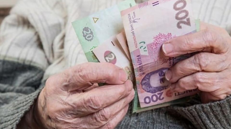 Підвищення пенсій з 1 жовтня. Хто отримає надбавку