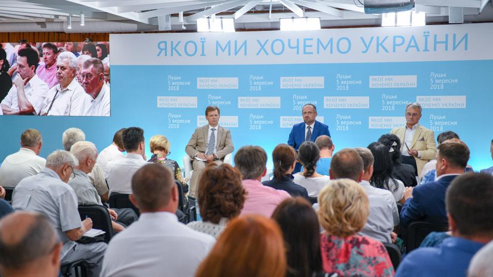 «Перезаснування держави»: у Луцьку дискутували про майбутнє України. ФОТО