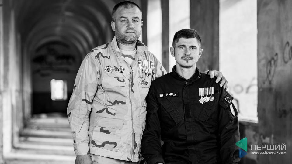 Добровольці, які вписали «Айдар» в історію України, – Юрій Бубенщиков і Євген Городничук. POBRATYMY