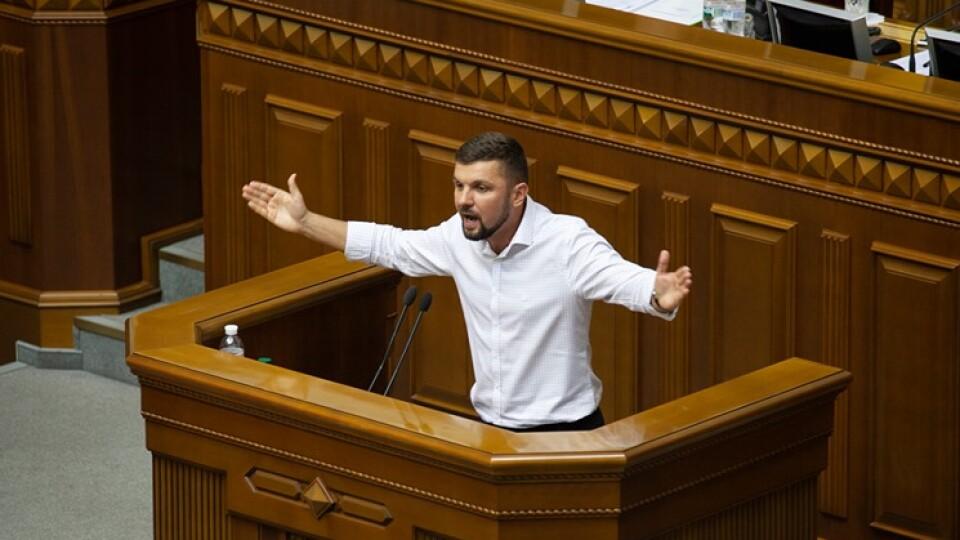 Гузь у парламенті пригрозив блокуванням трибуничерез закриті списки