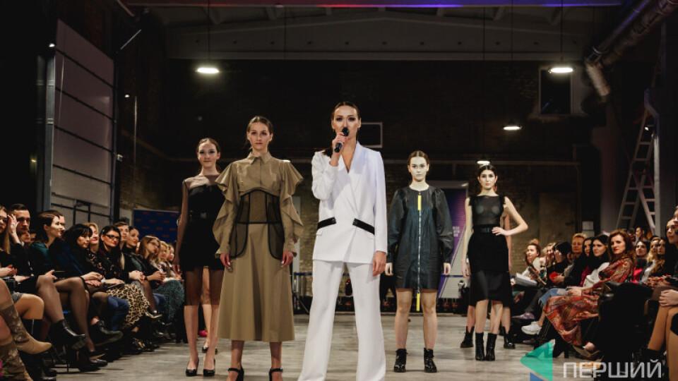 У Луцьку 12 червня відбудеться Lutsk Fashion Weekend. Що там буде