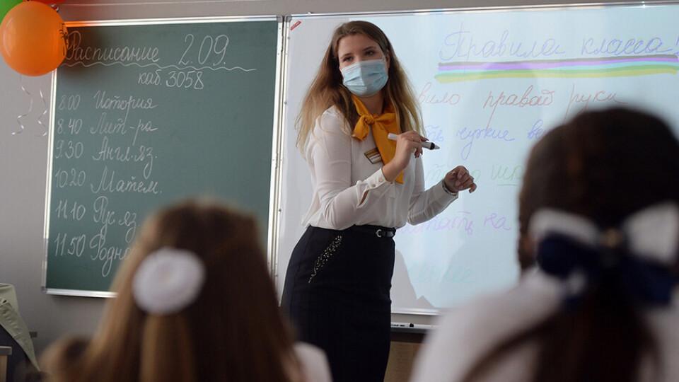 40 луцьких педагогів отримають по 10 тисяч гривень премії. ІМЕНА