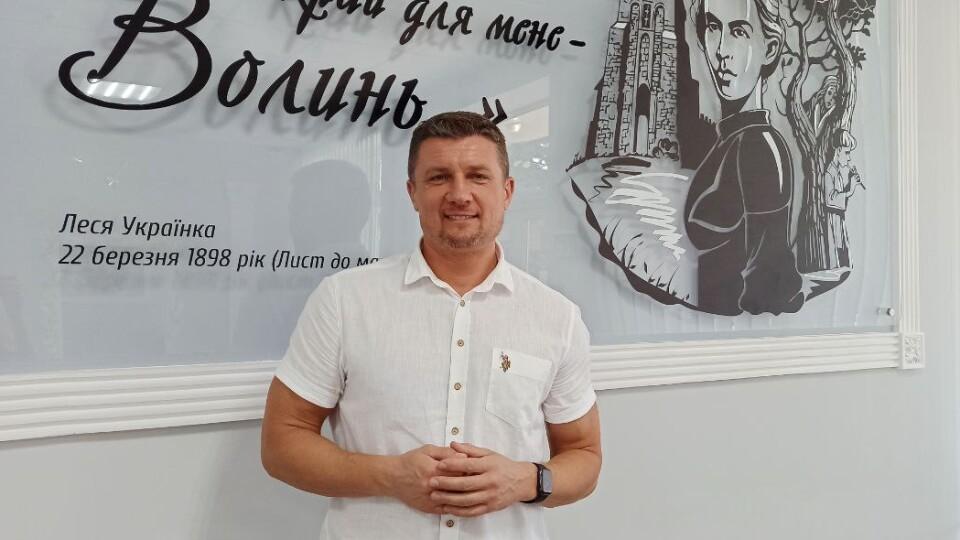 «Райрада не зобов'язана передати громадам усе майно», - голова фракції «Слуга народу» Юрій Бондарук