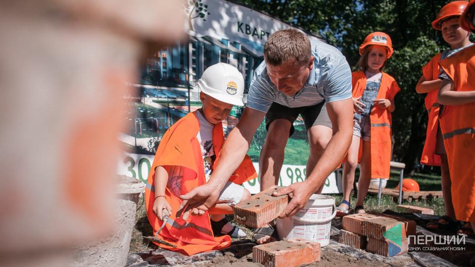 Діти були щасливі: представники «Інвестора» поділились секретами професії. ФОТО