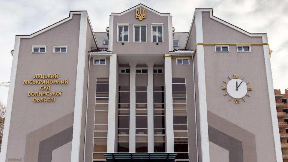 Волинського посадовця Сергія Водька засудили за те, що «сховав» 87 тисяч гривень