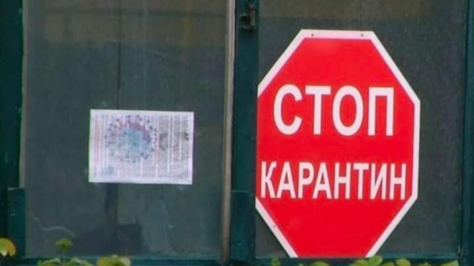 Відсьогодні міста Володимир-Волинський і Нововолинськ, а також Ківерцівський район – у червоній зоні