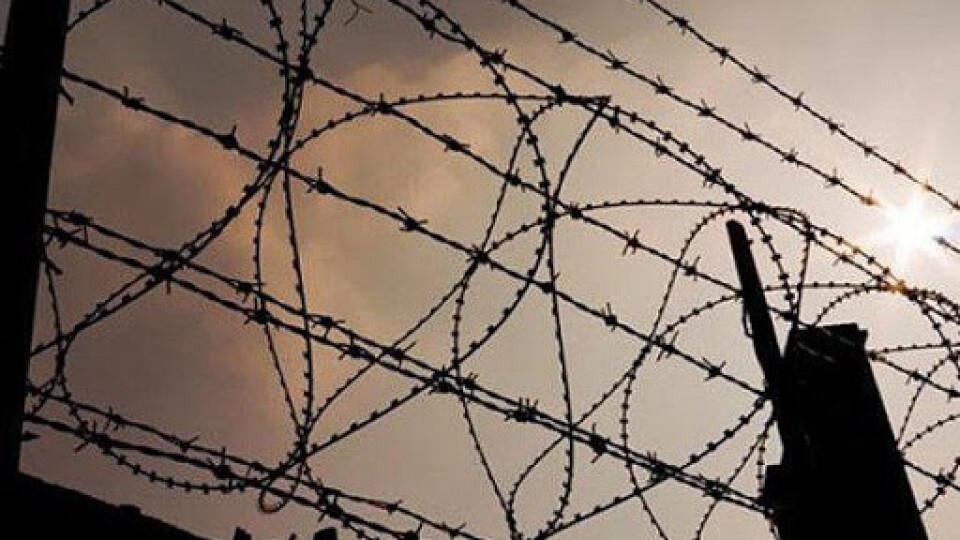 Через коронавірус Шмигаль хоче звільнити понад 3 тисячі ув'язнених