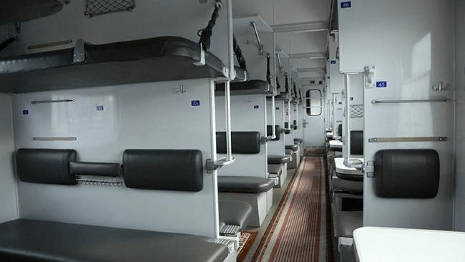 Укрзалізниця відкрила продаж квитків у плацкартні вагони
