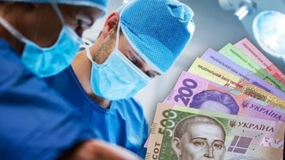 Зеленський розпорядився підвищити зарплати медикам