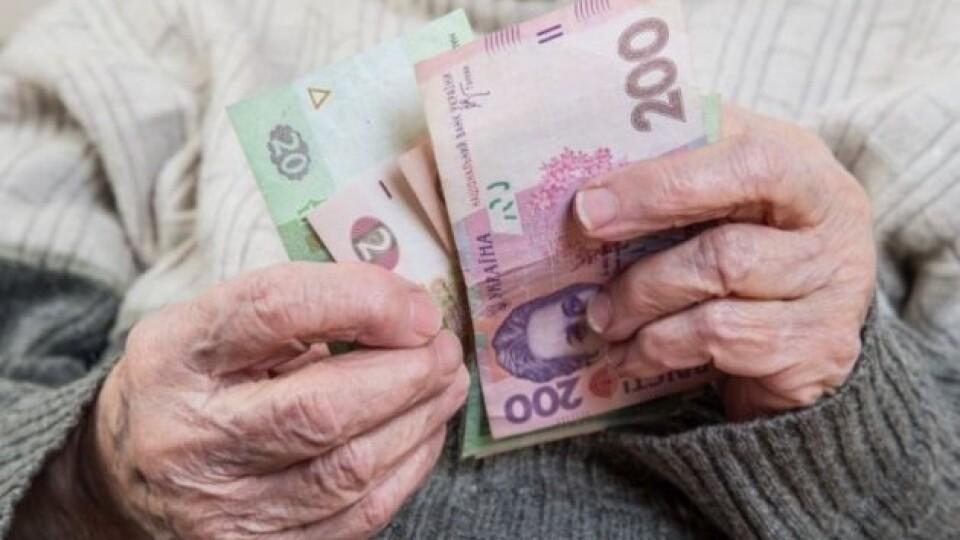 Пенсіонери віком від 75 років отримуватимуть доплати до пенсій
