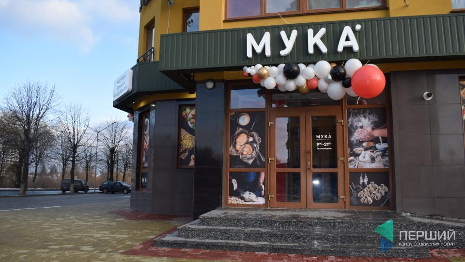 У Луцьку відкрили ще один магазин пельменів і вареників