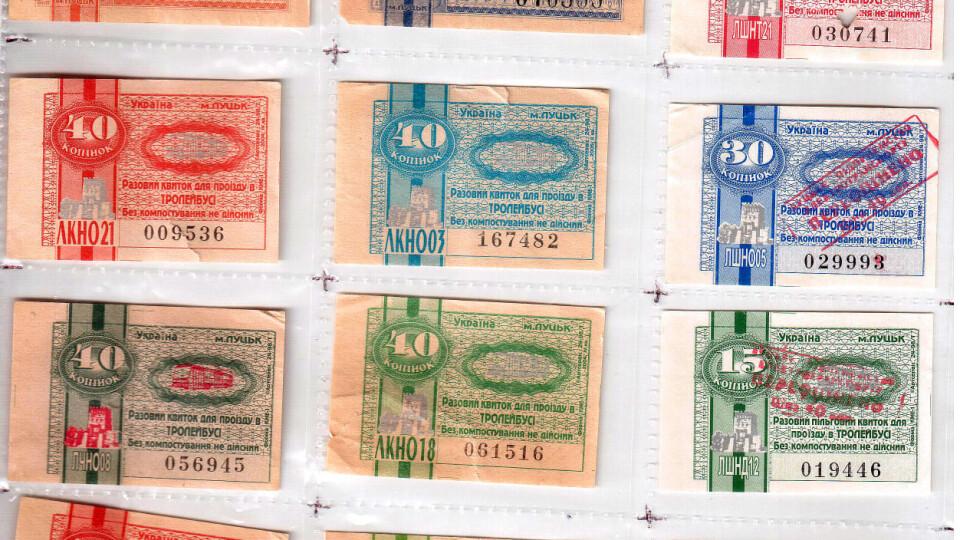 Лучанин показав власну колекцію тролейбусних квитків. Фото