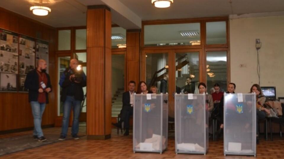 У Східноєвропейському національному університеті обирають ректора