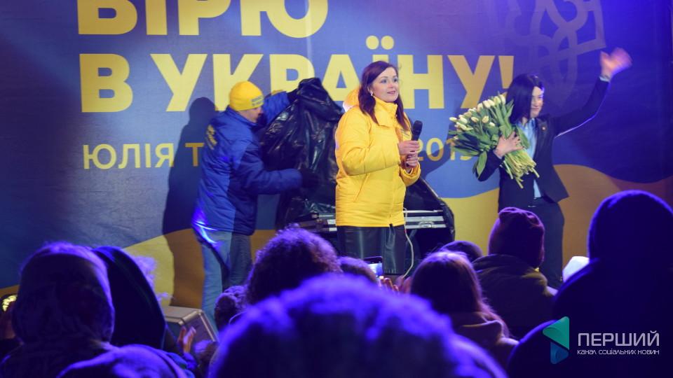 «Вася, Вася, о май гад!». У Луцьку Настя Приходько і «пацикі» агітували за Тимошенко. ФОТО