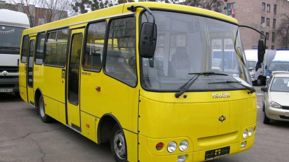 У Луцьку змінився маршрут одного з автобусів
